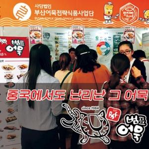 상하이박람회2
