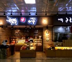 사진1 김해공항점